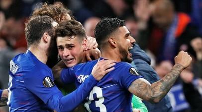 Футболисты «Челси» после победы над «Айнтрахтом» в ответном матче полуфинала Лиги Европы