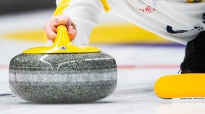 Сборная России по кёрлингу проиграла швейцарцам в матче финала КМ в дабл-миксте