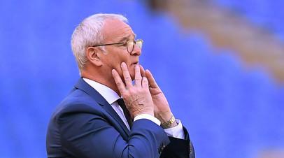 Главный тренер «Ромы» Раньери покинет свой пост по окончании сезона