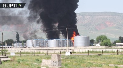 Крупный пожар на нефтебазе в Киргизии — видео