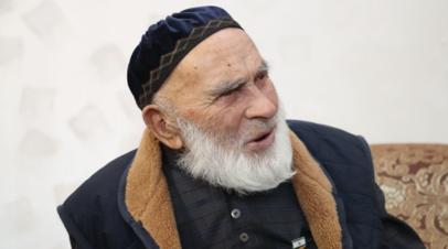 В Ингушетии умер самый пожилой мужчина России
