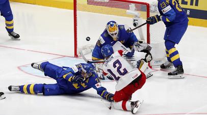 Сборная Чехии победила Швецию на ЧМ-2019 по хоккею