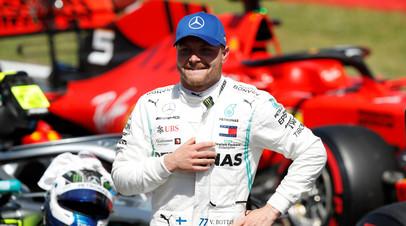 Боттас выиграл квалификацию Гран-при Испании, Квят — девятый