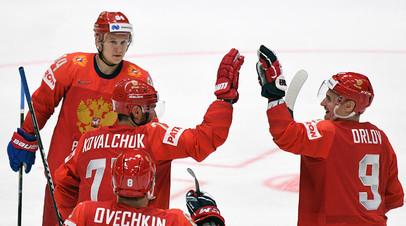 «Начало получилось тугим, потом раскрутились»: что говорили в сборной России после победы над Австрией на ЧМ по хоккею