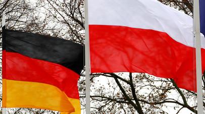 Польша оценила объём возможных репараций от Германии в $1 трлн