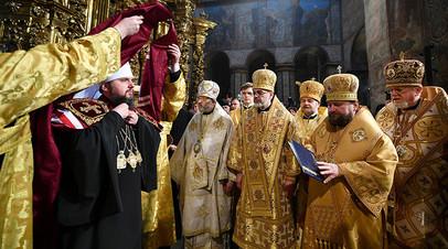 Глава ПЦУ Епифаний проводит церковную церемонию в Софийском соборе, Киев