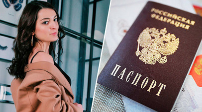 Девушка из Балашихи пытается доказать право на российский паспорт