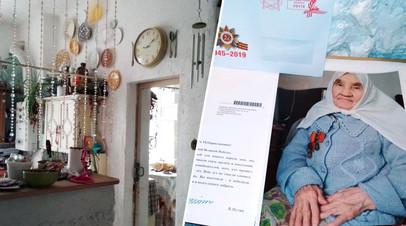 93-летнюю труженицу тыла из Татарстана лишили жилья