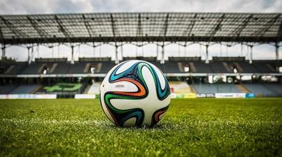 В РФС заявили о подозрении на договорной матч в ПФЛ