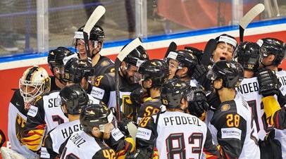 Сборная Германии по хоккею после победы над национальной командой Словакии на чемпионате мира 2019 года