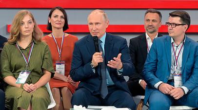 «Есть простой способ — провести опрос»: Путин о протестах против строительства храма в Екатеринбурге
