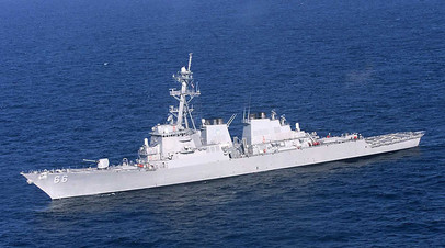 Эсминец ВМС США McFaul