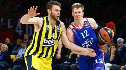 «Анадолу Эфес» победил «Фенербахче» и стал первым финалистом баскетбольной Евролиги