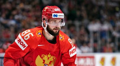 Хоккеист сборной России Никита Кучеров