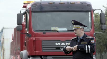 В России временно ограничат дневное движение грузовиков по трассам