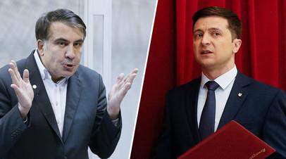 «Попытка вернуться в украинскую политику»: Саакашвили призвал Зеленского не вести прямой диалог с Россией