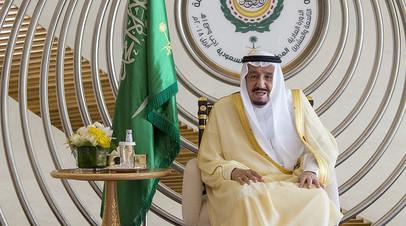 Король Саудовской Аравии Сальман бен Абдель-Азиз Аль Сауд