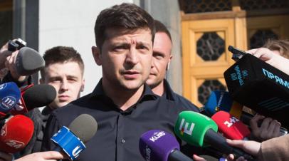 """Зеленский пообещал не допустить преследований по «политическим мотивам"""""""
