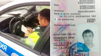 «Я за полицию всю работу сделал»: житель Перми добивается отмены лишения водительских прав