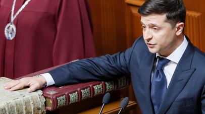Косачёв заявил, что у Зеленского есть шанс завершить конфликт в Донбассе