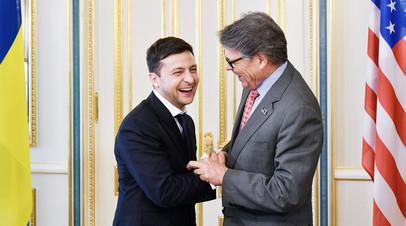 Владимир Зеленский и министр энергетики США Рик Перри