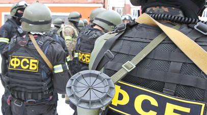 Кибератаки, химоружие и вербовка детей: глава ФСБ рассказал о новых вызовах в борьбе с терроризмом