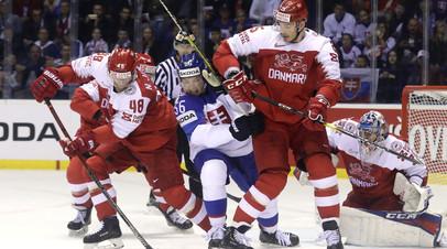 Сборная Словакии в серии буллитов победила команду Дании на ЧМ по хоккею
