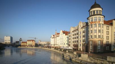 В Калининграде определили защитные и охранные зоны для ряда объектов