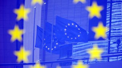 Россия продлила соглашение с ЕС о сотрудничестве в области науки