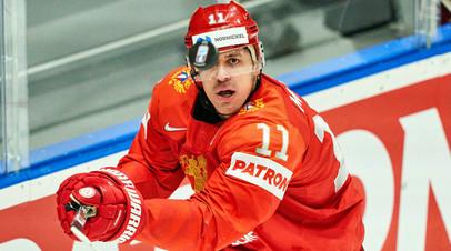 Хоккеист сборной России Евгений Малкин