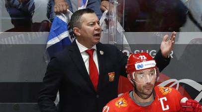 Воробьёв о сборной Финляндии:  дело в том, во что они играют, а не кто у них в составе