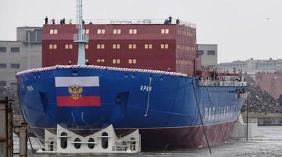 Новый атомный ледокол класса ЛК-60Я (проект 22220) «Урал» во время церемонии спуска на воду в Санкт-Петербурге