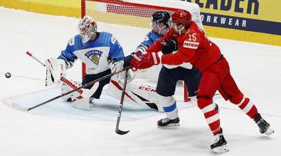 «Пропустили ерунду — финнам повезло, что шайба удачно отскочила»: хоккеисты России и Финляндии об итогах полуфинала ЧМ