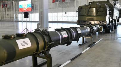 Ракета SSC-8 (9М729), к которой на Западе предъявляют претензии касательно возможного нарушения ДРСМД