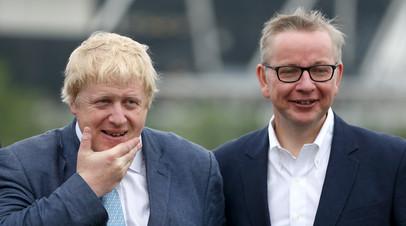 Претенденты на пост главы Консервативной партии и кресло премьера Великобритании Борис Джонсон и Майкл Гоув