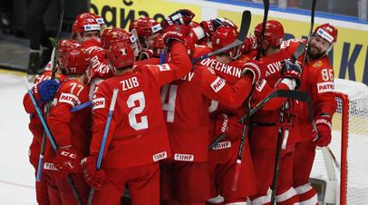 Сборная России по хоккею в пятый раз в истории завоевала бронзу ЧМ