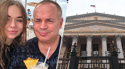 МВД прекратило следствие в отношении помощницы и невесты экс-банкира Гришина по делу о хищении