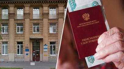 В Санкт-Петербурге 99-летней женщине-ветерану два месяца не выплачивали пенсию