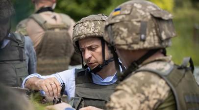 Президент Украины Владимир Зеленский в ходе посещения позиций Вооружённых сил страны в Луганской области