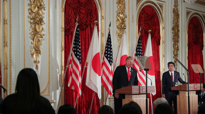 Пресс-конференция Дональда Трампа и премьер-министра Японии Абэ Синдзо