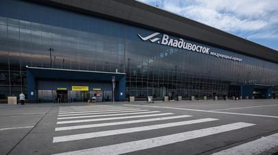 Во Владивостоке оцепили аэропорт из-за звонка о минировании