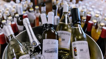 Правительство России ограничило госзакупки импортных вин