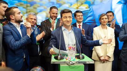 Команда президента Украины Владимира  Зеленского
