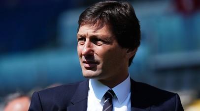 Леонардо покинул пост спортивного директора «Милана»