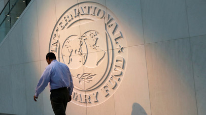 В МВФ заявили о готовности посетить Киев после выборов в Раду