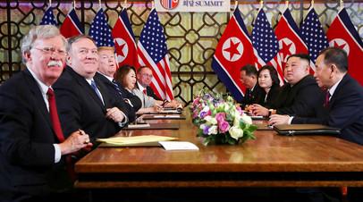 Саммит Дональда Трампа и Ким Чен Ына