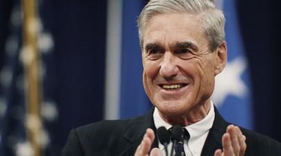 Речь Мюллера как психологический тест: какие выводы сделали политики США из выступления спецпрокурора