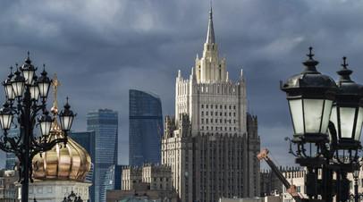 МИД России назвал провокацией обвинения США в нарушении Москвой ДВЗЯИ