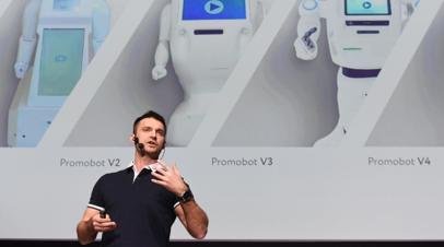 Эксперт рассказал о перспективах развития искусственного интеллекта