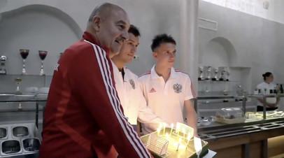 Сборная России по футболу поздравила Головина с днём рождения